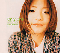 Only One(of The World)